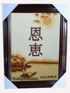 Tranh đặt Hogamex